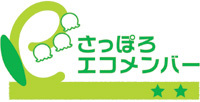 出口秀樹税理士事務所のブログ