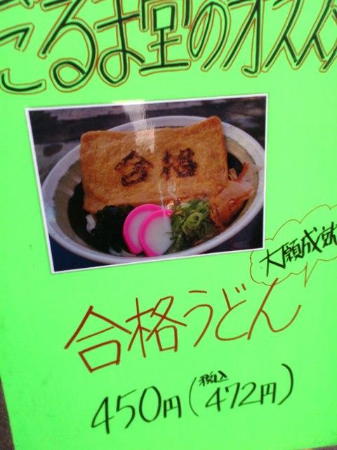 2012-02-18-DSC_0003.jpg