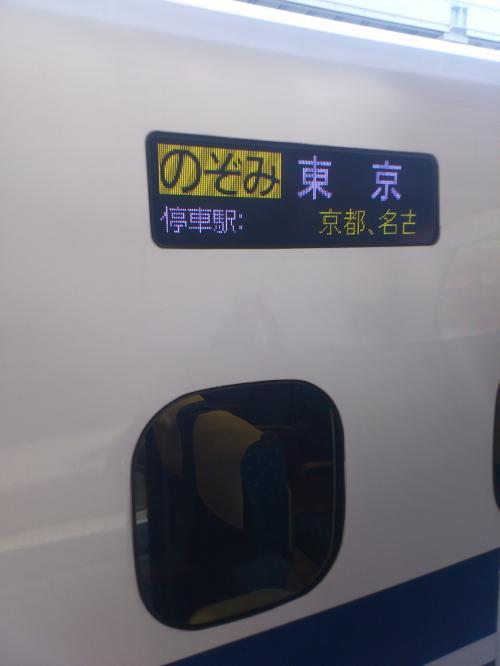 2013-04-02-HIRU1.jpg