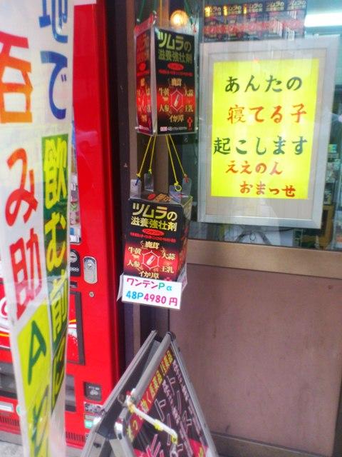 2013-06-04-DSC_0139.jpg