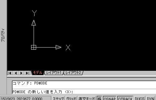 PDMODE.jpg