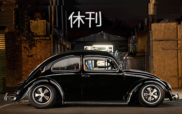 Porsche-aroy_oval.jpg