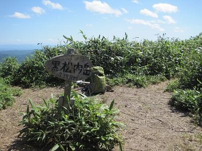 2011黒松内岳2