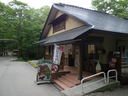 2012.6.25 c なおすけ