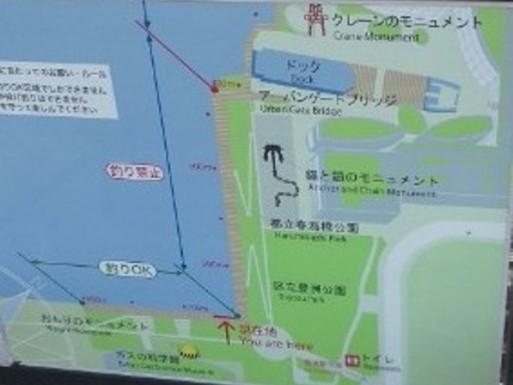 2012.7.2 地図