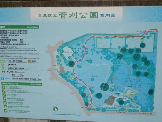 2012.7.8 菅刈公園 地図
