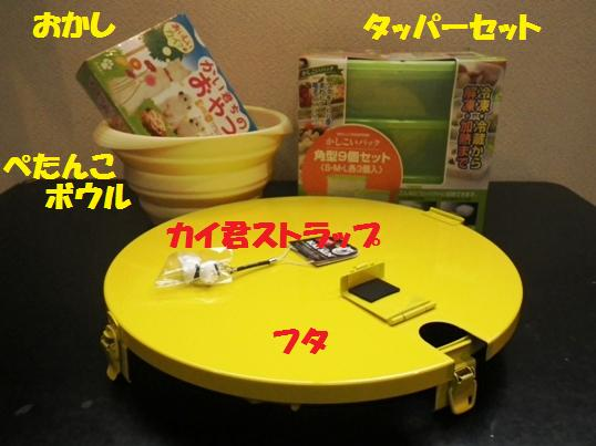 2012.7.23 鵡川支部展・商品