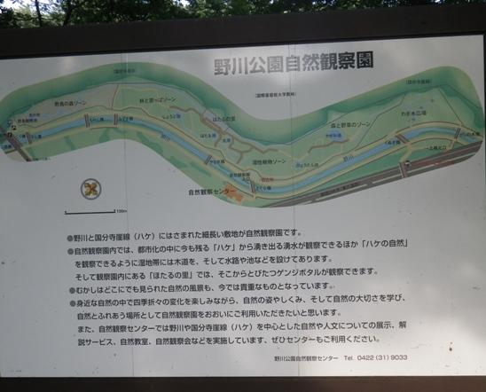 2012.7.27 地図