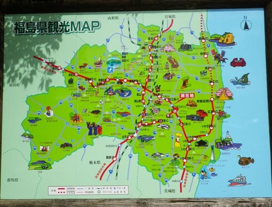 2012.9.3 阿武隈高原SA1
