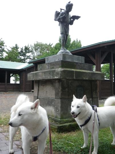 2012.9.6 道の駅 マオイの丘公園3