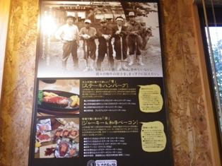 2012.9.10 上村牧場
