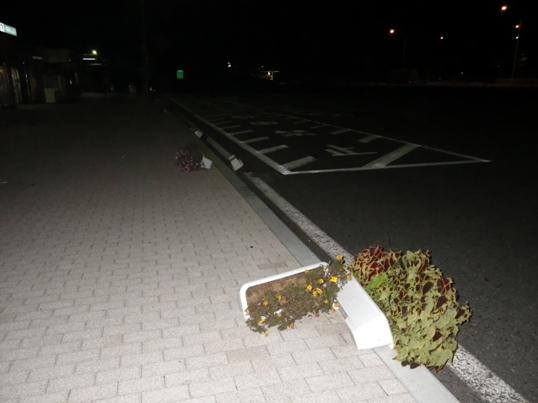 2012.9.18 強風のSA