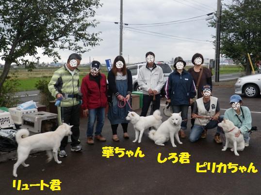 2012.10.7 武方ファミリー集合