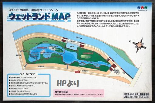 mihashi_wetland_map.jpg