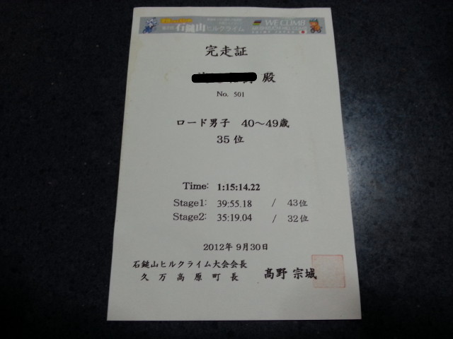 0011_20121004010057.jpg