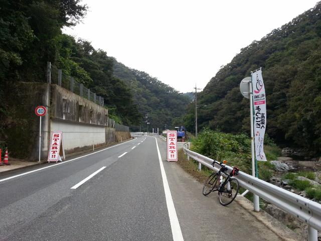 0011_20121006193024.jpg