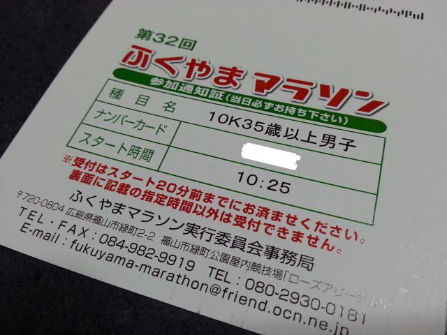0011_20130304234201.jpg