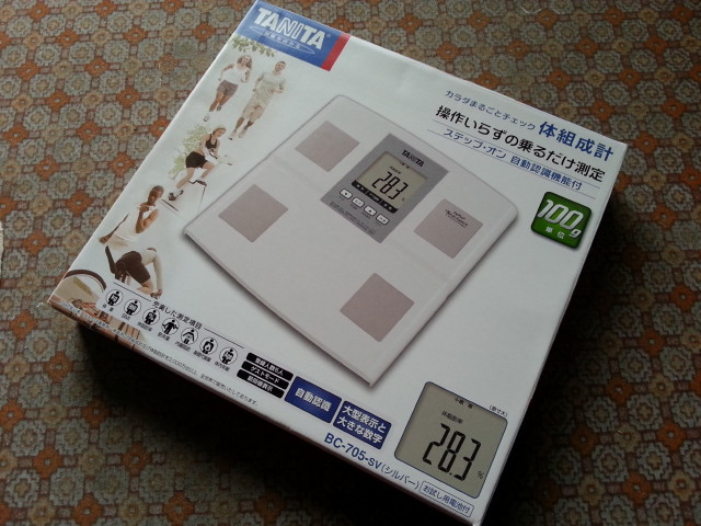 0022_20121215174200.jpg