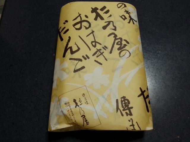 0044_20121013073752.jpg