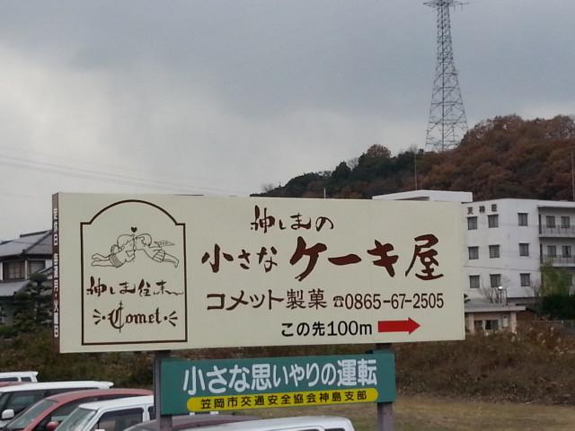 0055_20121204000441.jpg