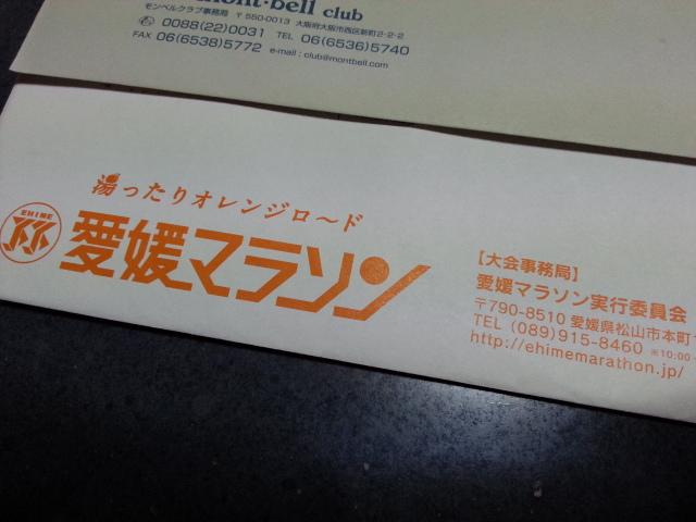 008_20130122011417.jpg