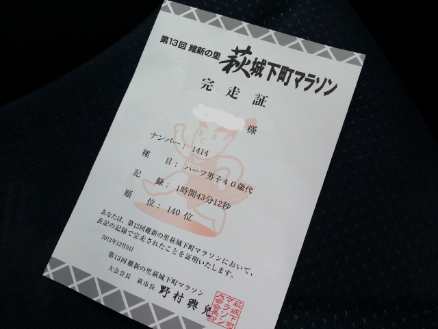 0177_20121212004420.jpg