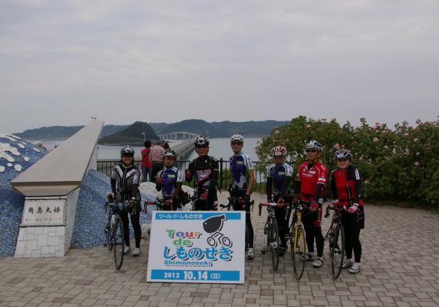 imgツールド下関2012-2