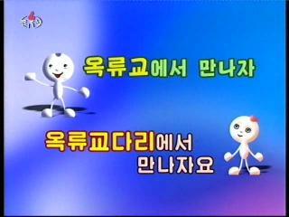 2012-06-22-13flv_000029960.jpg