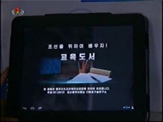 2012-09-25-16flv_000244333.jpg
