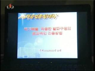 2012-10-30-19flv_000514792.jpg