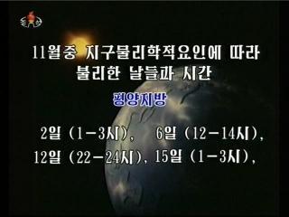 2012-10-31-15flv_000827542.jpg