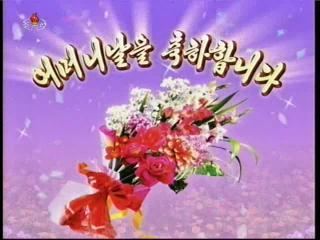 2012-11-14-16flv_000936583.jpg