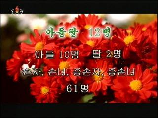 2012-11-16-28flv_000203042.jpg