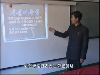 2012-11-20-16flv_000463708.jpg