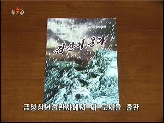 2012-12-07-14flv_000244042.jpg
