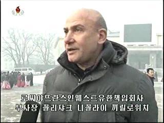 2012-12-14-16flv_000480042.jpg