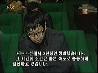 2012-12-14-16flv_000664583.jpg