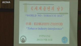 禁煙デイflv_000012118