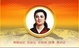 キムジョンスク