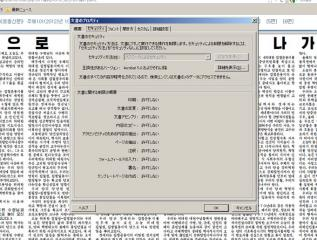 changed pdf