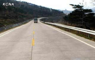 rasonwonjong road