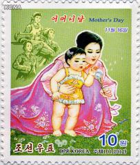 mothersday stamp
