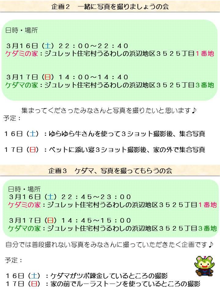 13e2.jpg