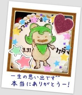 ケダマケーキ2-001