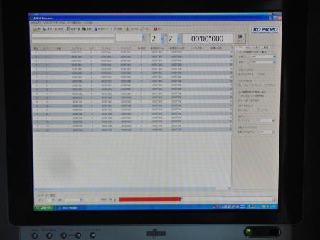 CIMG1395_convert_20121005170903.jpg