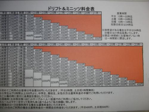 CIMG1861_convert_20121217194936.jpg