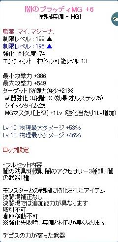 BMG+6.jpg