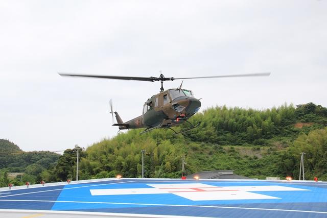 UH-1.jpg
