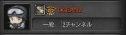 OCEAN tyuusa