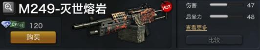 M249.jpg